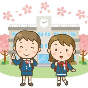 施設一体型小中一貫学校(義務教育学校)