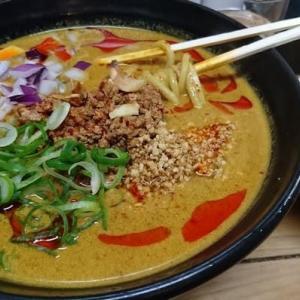 鶴見グルメ:自家製麺 てんか 冬季限定メニュー