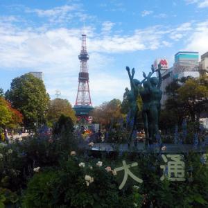 札幌とCRAFTワークショップ