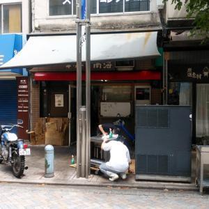 神田神保町の名店の閉店が続く