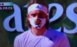 チチパスのマスク