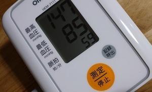 寝起きの血圧測定でその日の気分が決まる