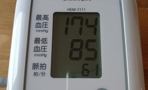 うちの血圧計は信用できない