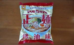 インスタントラーメン(袋麺)と今週のお昼ごはん