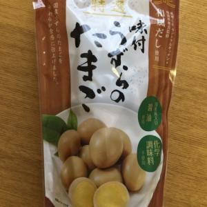 成城石井:うずらのたまごが美味しすぎる!