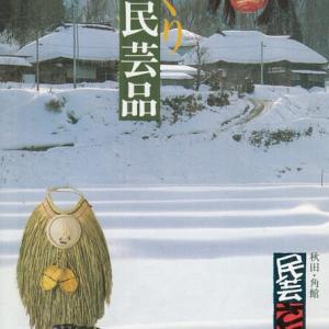 旅の思い出_秋田・盛岡・仙台(3)