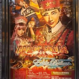 約一年ぶりの東京宝塚劇場でした