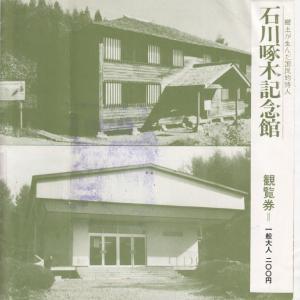 旅の思い出_秋田・盛岡・仙台(4)