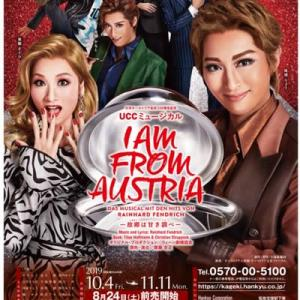 月組『I AM FROM AUSTRIA』大劇場千穐楽LV_心があったかくなりました