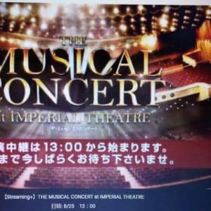 『THE MUSICAL CONCERT at IMPERIAL THEATRE』-ProgramC千穐楽(9)