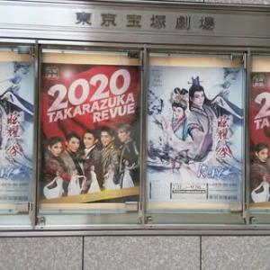 星組『眩耀の谷』『Ray』-東京宝塚劇場公演千穐楽LV(2)