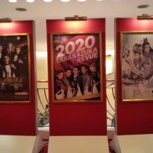 毎日東京宝塚劇場に行く