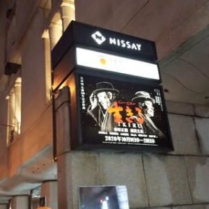 日生劇場にオーケストラの音色が響いていました