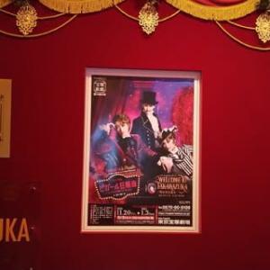 月組『WELCOME TO TAKARAZUKA』『ピガール狂想曲』-東京宝塚劇場公演