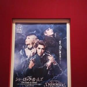 宙組『シャーロック・ホームズ』『デリシュー』-キキちゃんのカフェブレイク(2)