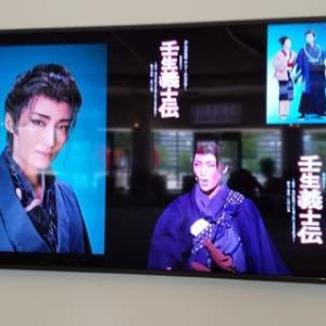 雪組『壬生義士伝』『Music Revolution』_東京宝塚劇場千穐楽LV(2)