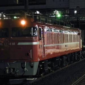 EF81 81牽引 水戸工臨(チキ)