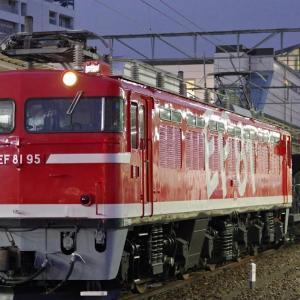 9/1 EF81 95牽引で水戸工臨(ホキ)