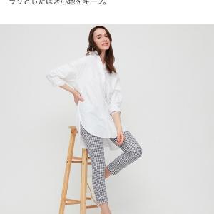 おうちファッションに大活躍!ユニクロと。