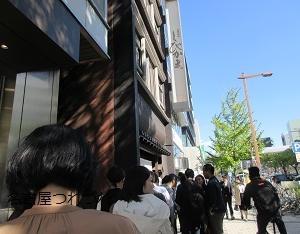 名古屋つれづれ・限