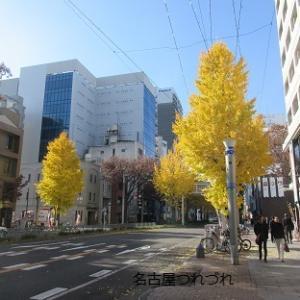名古屋つれづれ・栄