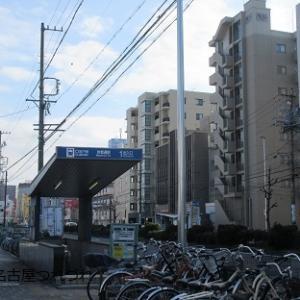 名古屋つれづれ・転