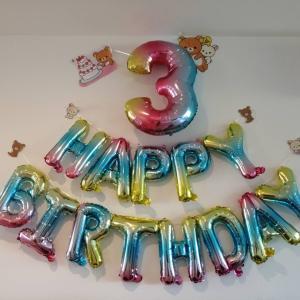 3歳の誕生日♡
