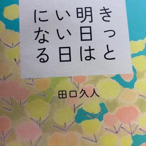ジ〜〜ン(T-T)