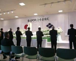 戦没者追悼式に!