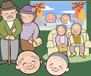 夢から現実へ~100歳人生?