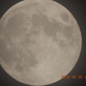 2020.06.06-2  :  今夜の15夜お月さん 是非 狙って見て下さい。
