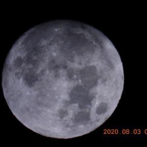 20200804-1  :  夕べのお月さん 月齢13.4  nicon coolpix p1000