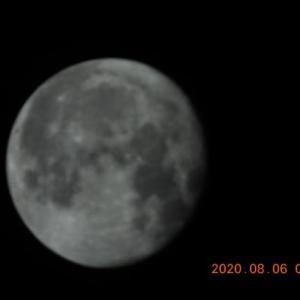 20200806-1  :  夕べのお月さん (nikon coolpix p1000)