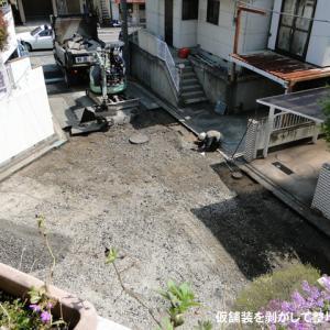 舗装工事の見学