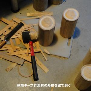 茶筒の制作�
