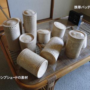 竹製ランプシェード�