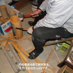 孟宗竹の素材加工