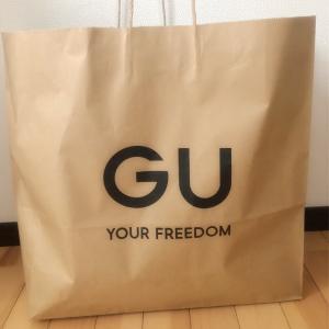 GU 何度も確認した値札
