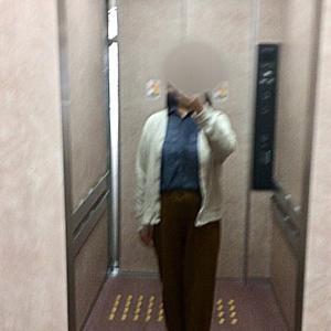 1204日目〜80.9kg  26日の洋服問題