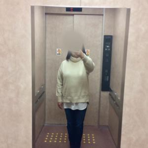 1296日目〜82.7kg  昨日は母の受診でした