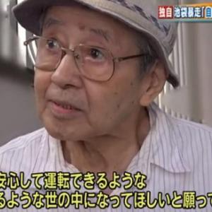 日本の社会構造的には無罪の可能性もあるのかなぁ