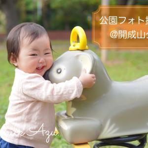深まる秋と赤ちゃんの今を!カタチに残す【公園フォト撮影会@開成山公園】