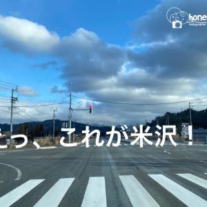 子連れでお仕事中も、ムスメからの○○○がダダ漏れ〜!!!