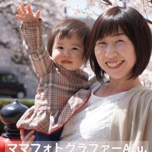 桜フォト撮影会・ご予約スタートしています!