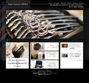 予約システム「mobile plus」を利用して、HP上から予約ができる滋賀県のヘアサロン