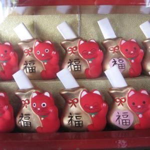 福良天満宮・招霊(おがたま)赤猫社 御朱印(大分)
