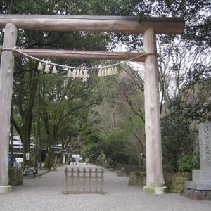 天岩戸神社・天安河原宮 御朱印(宮崎)