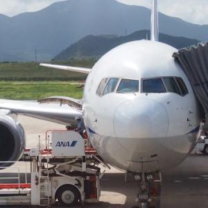 【陸マイラー】マイルは飛行機で貯めるだけじゃない!!