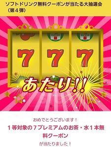8月25日(火) の食事日記♪