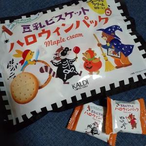 8月31日(月) の食事日記♪
